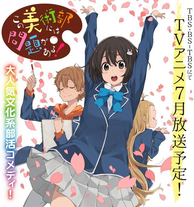 """Nana Manga Host: """"Kono Bijutsubu Ni Wa Mondai Ga Aru!"""" TV"""