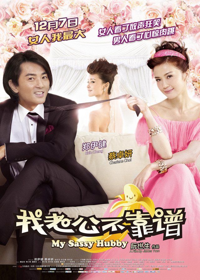 My Sassy Hubby / 2012 / Hong Kong / Film Tan�t�m�