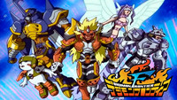 Digimon Frontier: Revival of Ancient Digimon