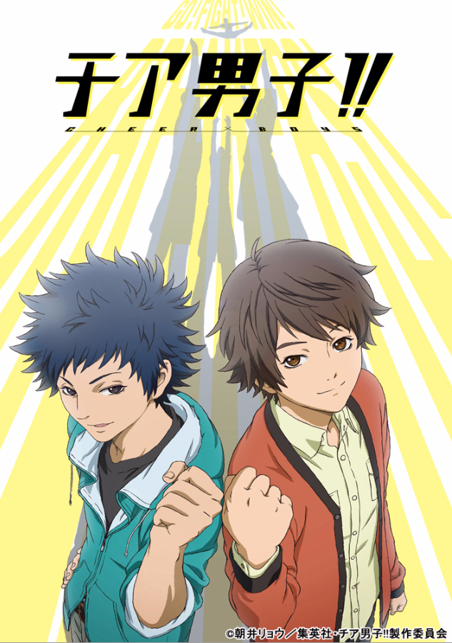 """Cheer Boys!!"" TV Anime Shows Its Spirit In"
