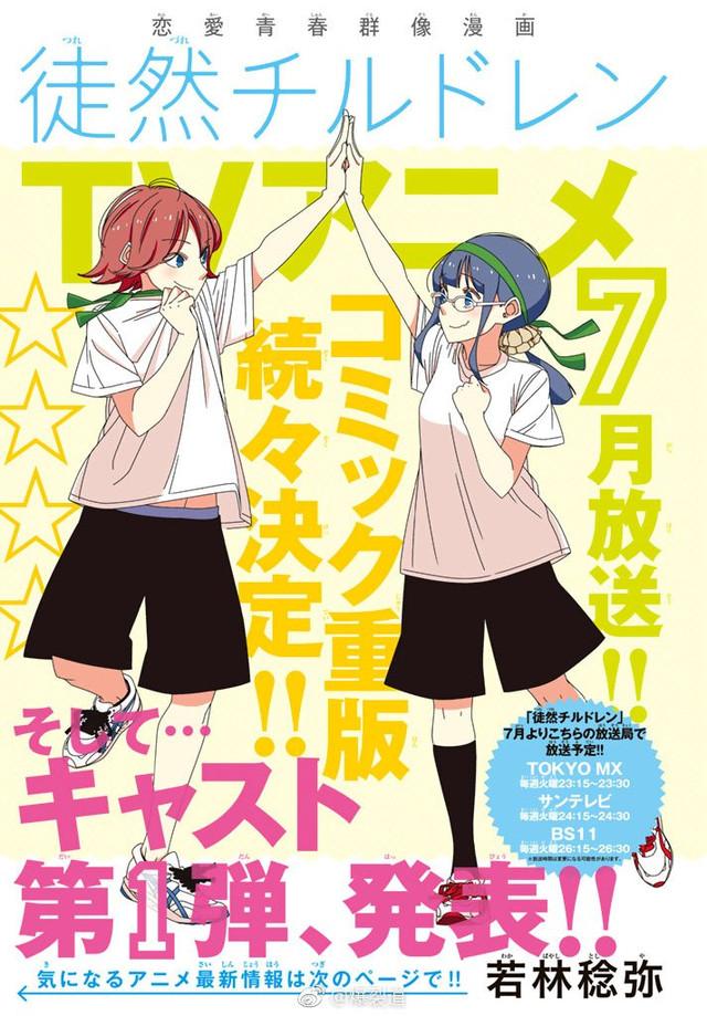Tsurezure TV anime announcement