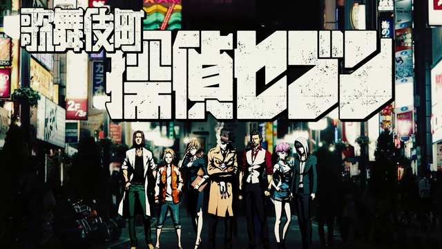 Crunchyroll - Kabukicho Is Your Playground in District-Spanning