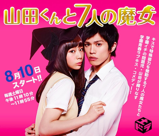 Yamada and the Seven Witches / 2013 / Japonya / Dizi Tan�t�m�