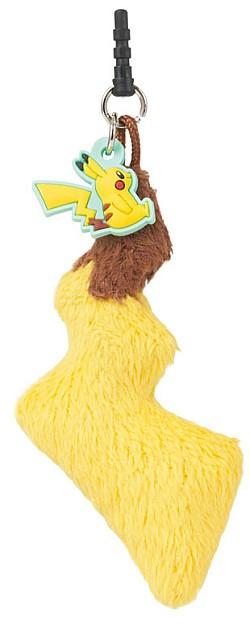 pokemon tail merch