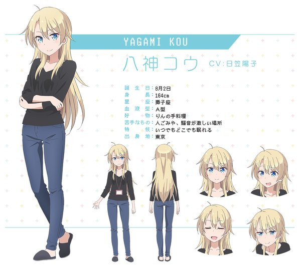 Anime Characters Games : Crunchyroll quot new game anime character designs previewed