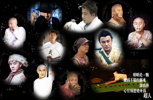 Dicky Cheung Movies Themesong---dicky-cheung