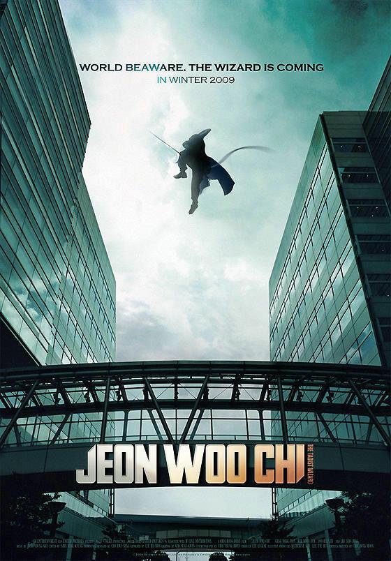 Xem phim Tiểu Quái Jeon Woo Chi - Woochi - 전우치 Jeon Woo Chi