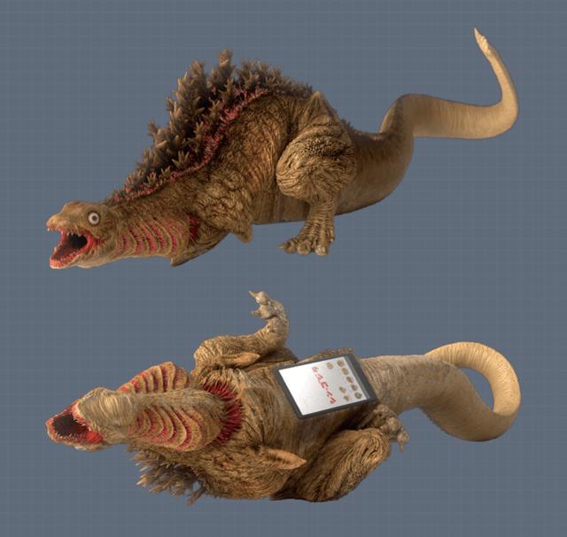 ... Is Advertising A Revolutionarily Advanced Smart Phone Shaped Like  Godzillau0027s 2nd Form From The 2016 Smash Hit Giant Monster Movie, Shin  Godzilla.