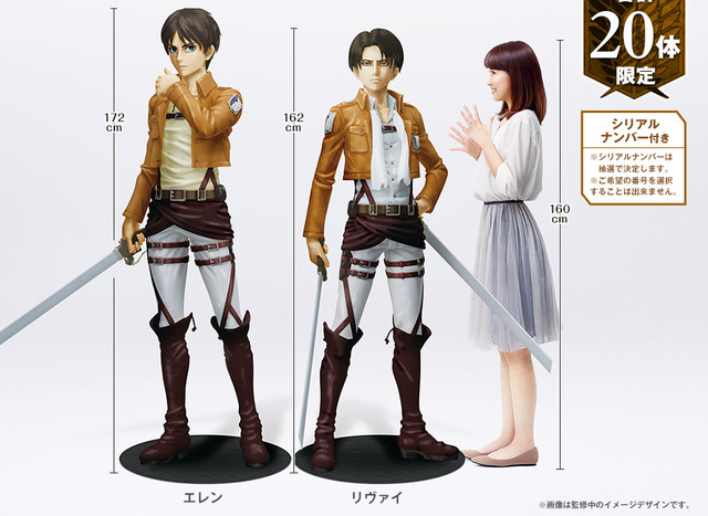 Anime Characters 160cm : Crunchyroll eleven offers life size quot attack on titan