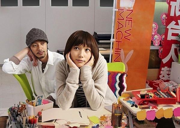 Gozen 3 ji no Muhouchitai /2013 / Japonya