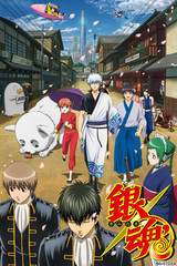 Gintama