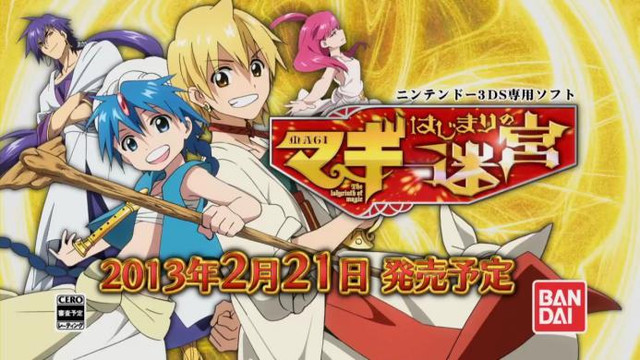 Crunchyroll  VIDEO First Magi The Labyrinth of Magic 3DS Game
