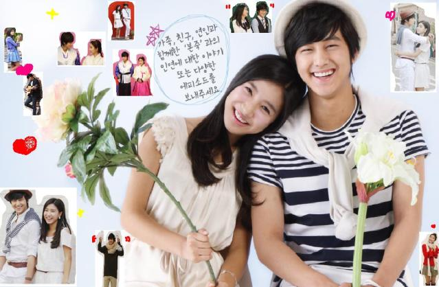 | Artists| Gốm ♥ Cháo ( Kim Bum ♥ Kim So Eun ) 34d7ed131b6c0859bb5fde506d414f5f1241810571_full