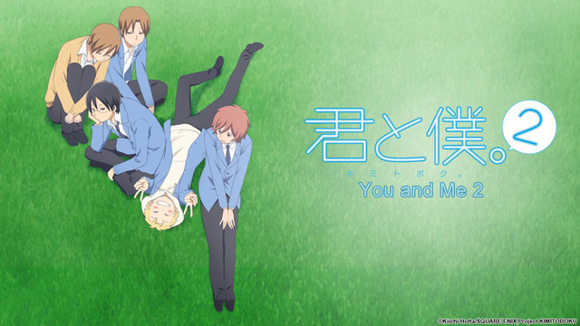 You and Me (Kimi to Boku) - Season 2