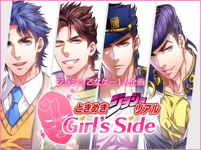 Online dating sims for girls