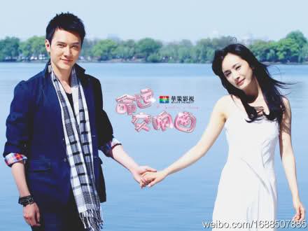 yang mi feng shao feng - photo #12