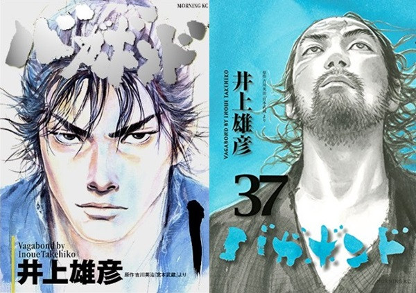 "Crunchyroll - Takehiko Inoue's ""Vagabond"" Manga Returns"