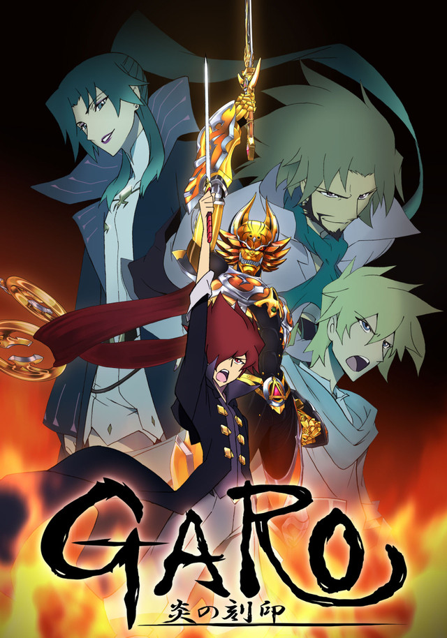 Cannon Busters  Netflix Official Site