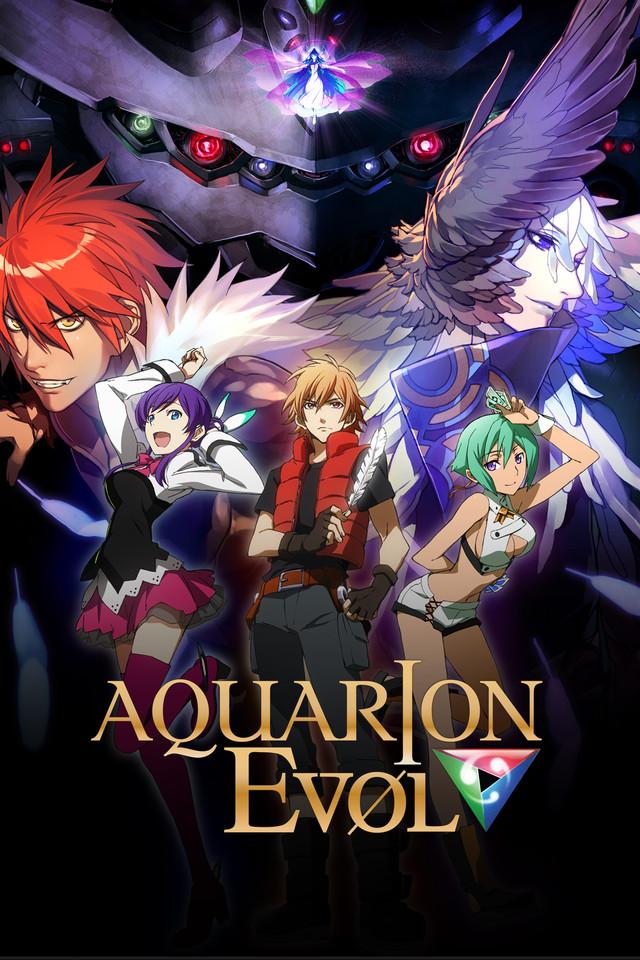 Funimation Aquarion EVOL key