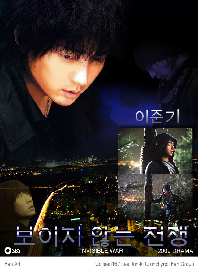 Hero (MBC) | 2009 | Lee Jun-ki | Ekimde Geliyor