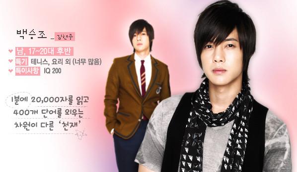 Gil jung ah dating after divorce 3