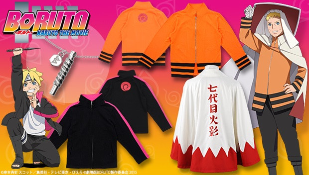 crunchyroll premium bandai releases latest tracksuits from boruto