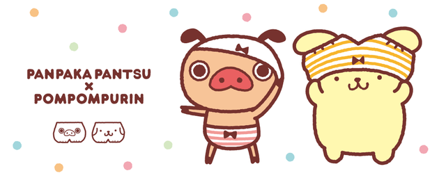 DLEs Childrens Anime Panpaka Pants And Sanrios Laidback Golden Retriever Mascot Character Pompompurin Have Teamed Up In A Collaboration Campaign That