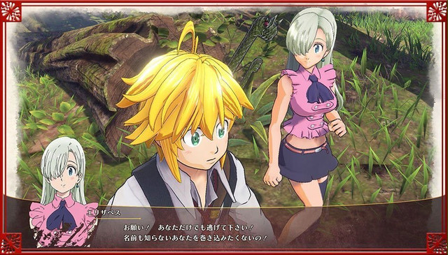 Image result for seven deadly sins ps4 game