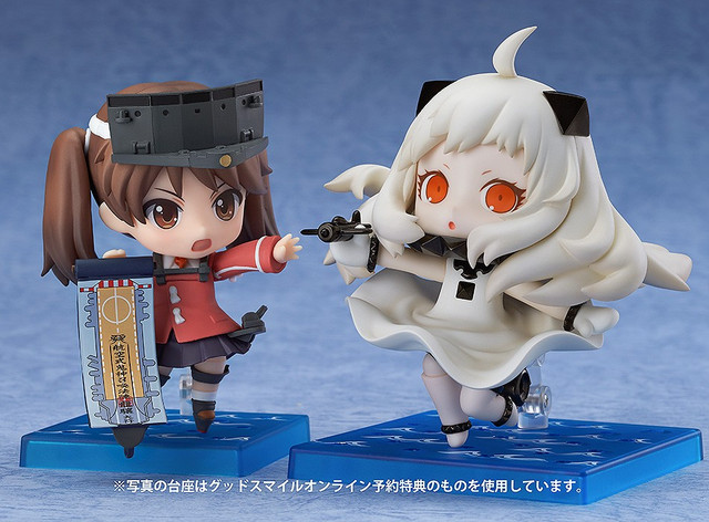 Kancolle Kantai Collection Abyssal Fleet Special Figure Northern Princess