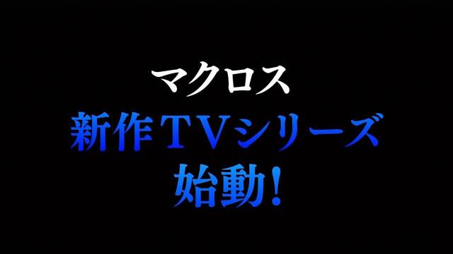 crunchyroll new quotmacrossquot anime teased