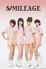 S-mileage