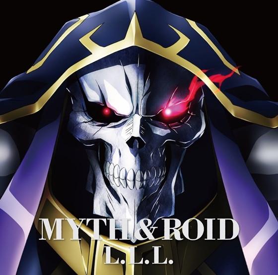 Overlord / 2015 / Mp4 / TR Altyazılı