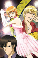 Skip Beat!