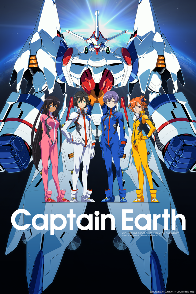captain earth ep 2 vostfr streaming passionjapan. Black Bedroom Furniture Sets. Home Design Ideas