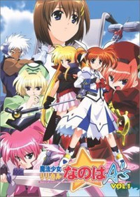 Magical Girl Lyrical Nanoha A