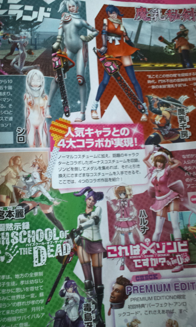 Lollipop Chainsaw anime costume DLC