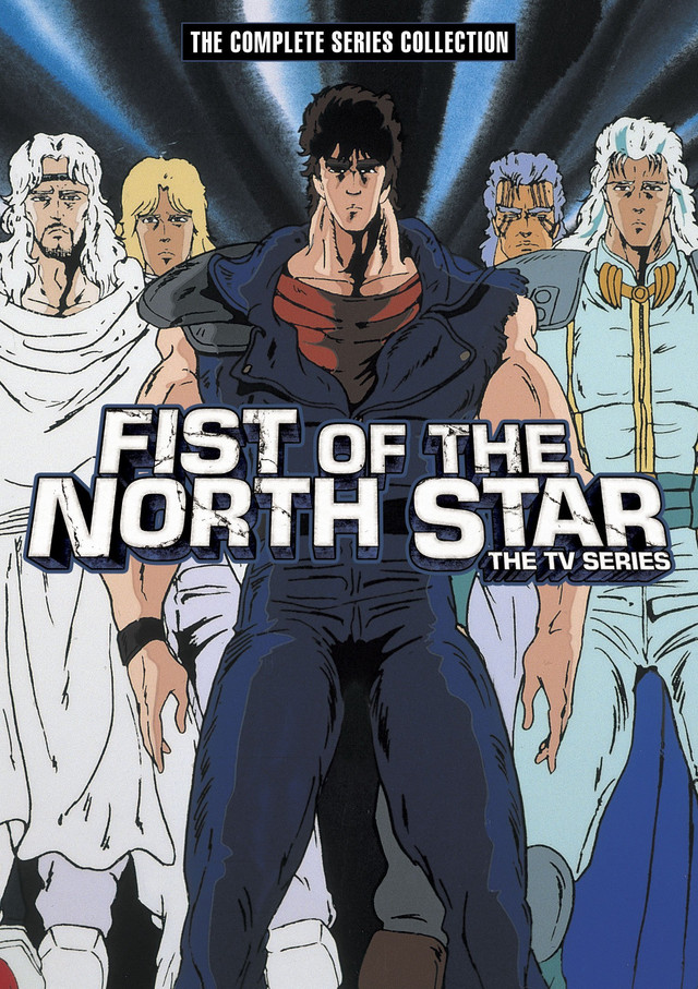 Fisting of the north star