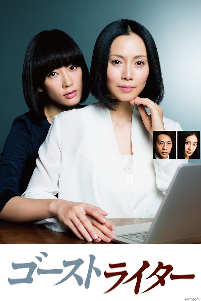Ghost writer essays movie online megavideo
