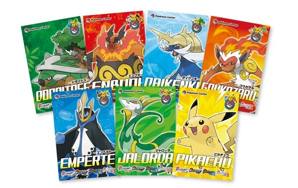 In A Pokemon Center Battle Event Held All Store Locations On July 6 And 7 The Main Will Be Broadcast Through Centers Japan
