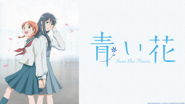 Crunchyroll Brings Back Ristorante Paradiso And Sweet Blue Flowers
