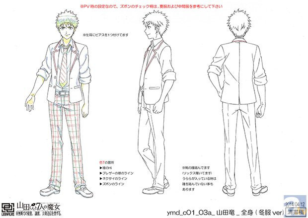 Character Design Quarterly Vk : Anime magazine quot yamada kun and the seven witches