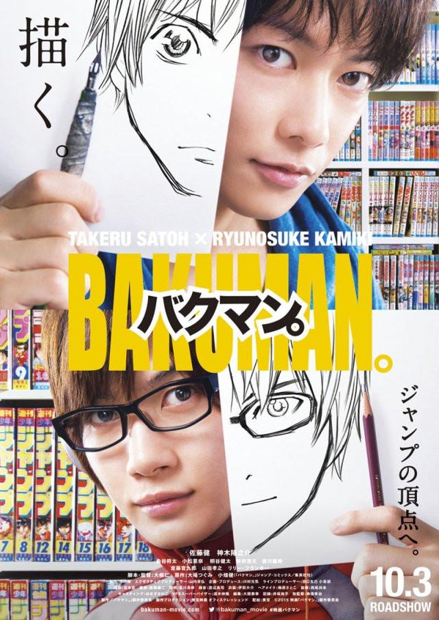 Premietanie Bakuman - Live Action