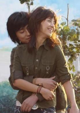 Gain and joo ji hoon dating sites