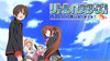 Little Busters! Refrain - Episode 12