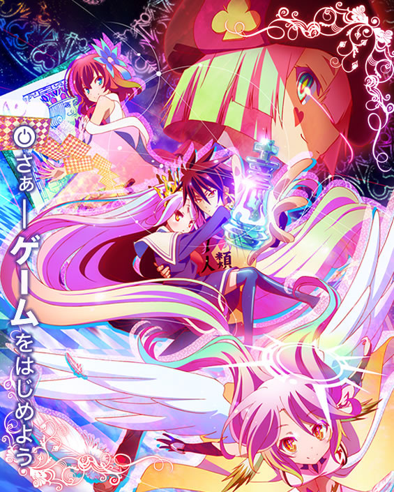 """Key visual"" de ""No Game, No Life"""