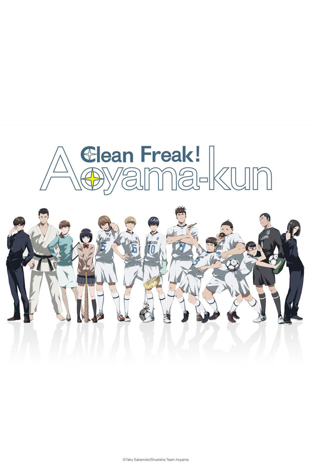 Keppeki Danshi! Aoyama-kun | Чистюля Аояма-кун