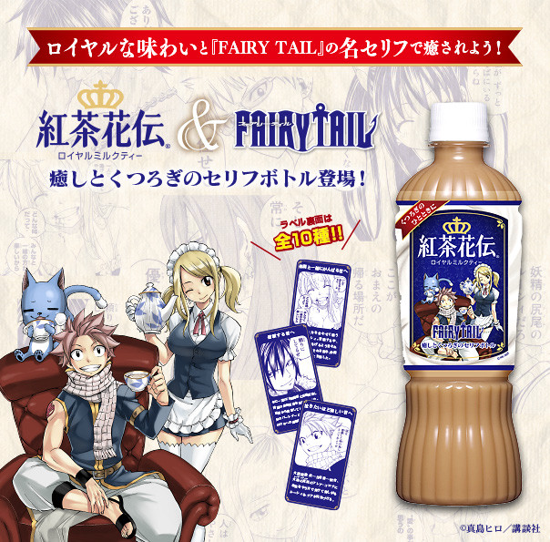 """""""Fairy Tail"""" And """"Nodame Cantabile"""" Limited"""