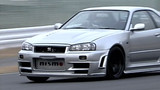 BMI 15 - Nismo Beast Unleashed
