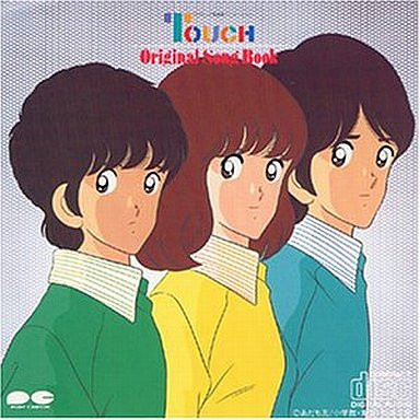 crunchyroll otaku pick top face syndrome anime manga