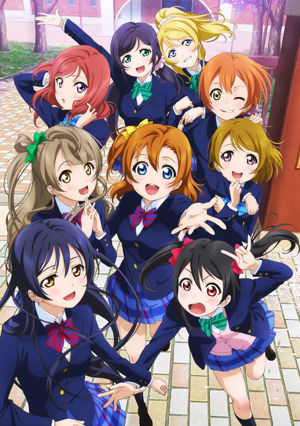 Assistir -Love Live! School Idol Project  - Online